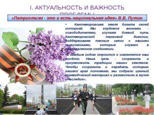 Кантемировская земля богата своей историей. Мы гордимся воинами - освободите