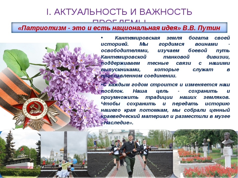 Кантемировская земля богата своей историей. Мы гордимся воинами - освободите...