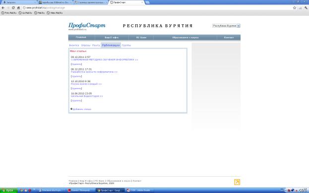 hello_html_785eb48c.png