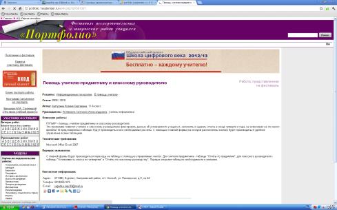 hello_html_m18f200ba.png