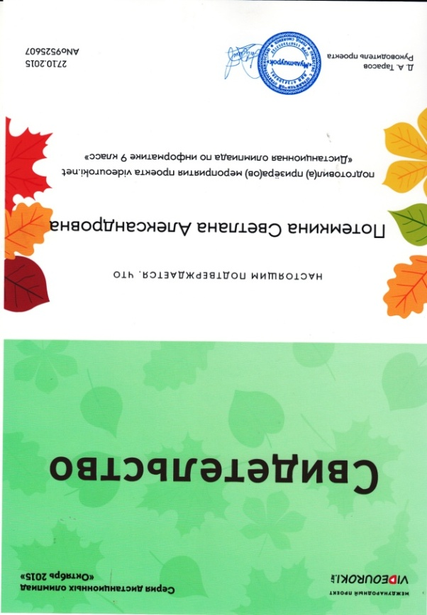hello_html_m3abf4006.jpg