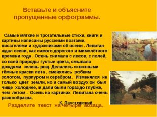 Самые мягкие и трогательные стихи, книги и картины написаны русскими поэтами