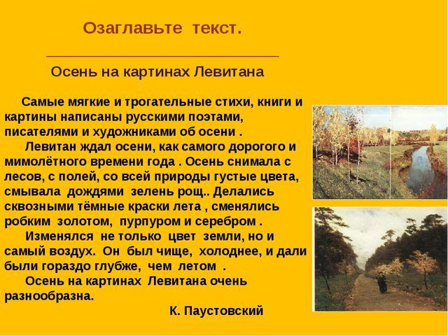 Самые мягкие и трогательные стихи, книги и картины написаны русскими поэтами...