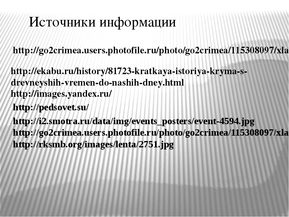 http://go2crimea.users.photofile.ru/photo/go2crimea/115308097/xlarge/12483239...