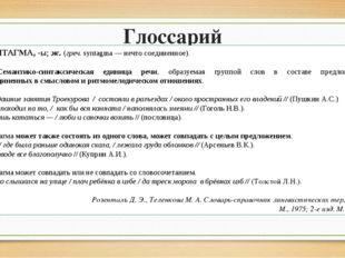 КОНТАКТЫ Сайт Городского методического центра mosmetod.ru Методическое простр