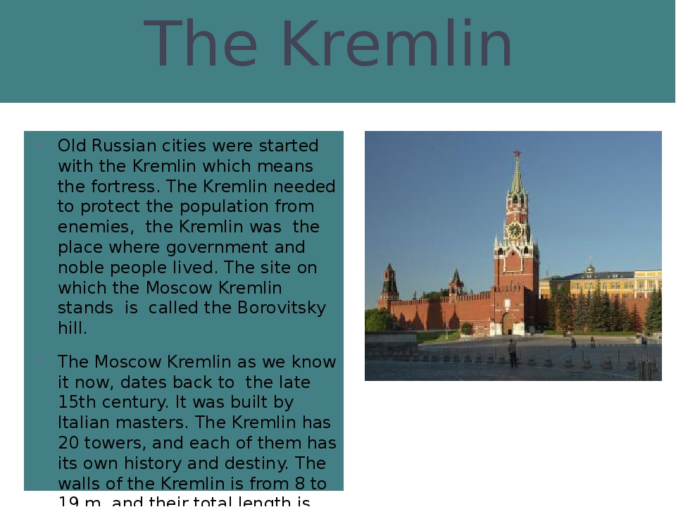 The Kremlin Old Russian cities were started with the Kremlin which means the...