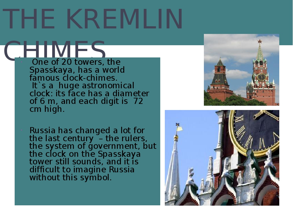 THE KREMLIN CHIMES One of 20 towers, the Spasskaya, has a world famous clock-...