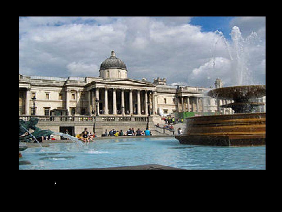 The National Gallery in London. завещать