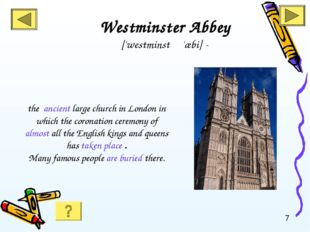 the ancient large church in London in which the coronation ceremony of almost
