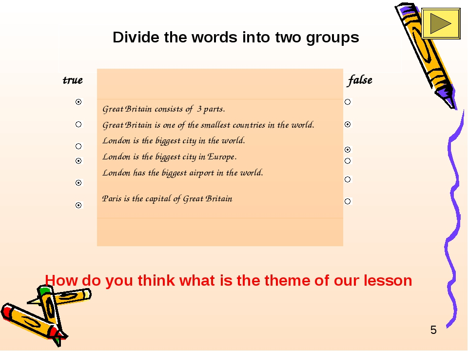 Divide the words into two groups How do you think what is the theme of our l...