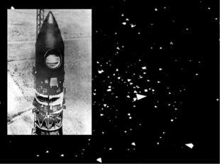 """Первый в мире космический корабль-спутник""""Восток"""" с человеком на борту. 12 ап"""