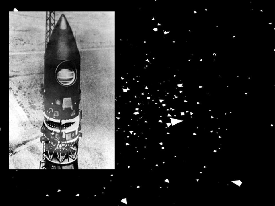 """Первый в мире космический корабль-спутник""""Восток"""" с человеком на борту. 12 ап..."""