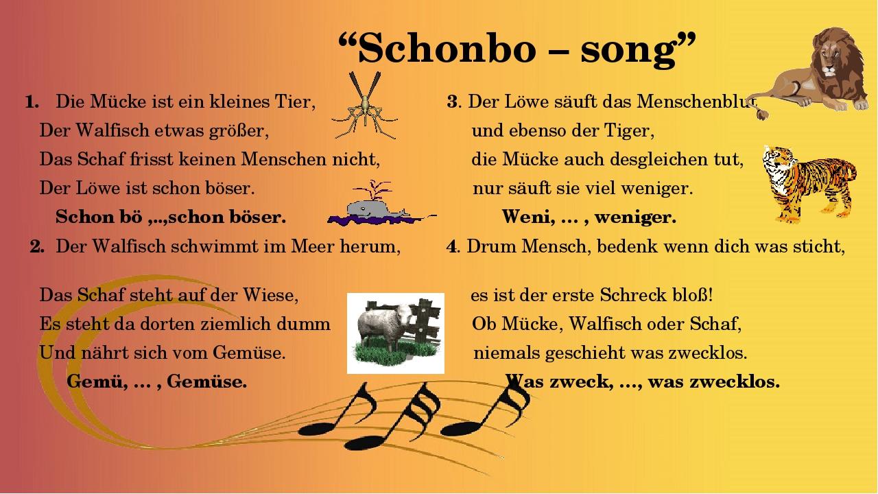 """""""Schonbo – song"""" 1. Die Mücke ist ein kleines Tier, 3. Der Löwe säuft das Me..."""