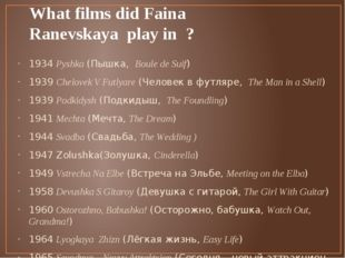What films did Faina Ranevskaya play in ? 1934 Pyshka (Пышка, Boule de Suif)