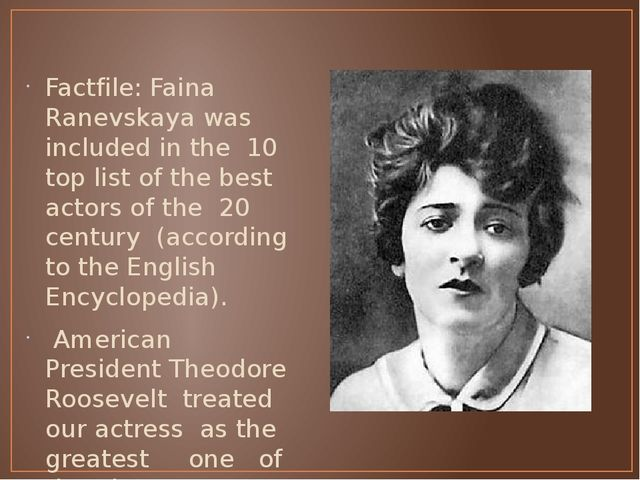 Faсtfile: Faina Ranevskaya was included in the 10 top list of the best actor...