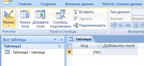 hello_html_m3bd58ab.png