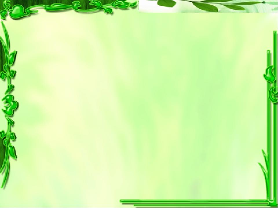 Shablon Dlya Prezentacii Po Ekologii Fontsea