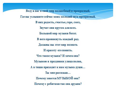 hello_html_4f3953b9.png