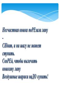 hello_html_67b5cc23.png