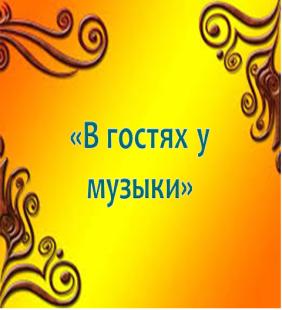 hello_html_m18171e0.png