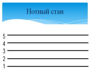 hello_html_m1c9966e1.png