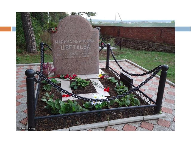 Приблизительное место захоронения, отмеченное в 1960 году сестрой поэтессы А...