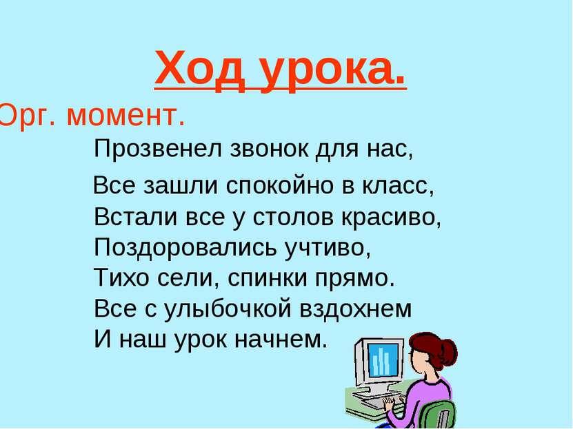 hello_html_m16dde47c.jpg