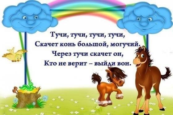hello_html_124a2393.jpg