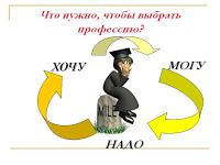 hello_html_a57643.jpg