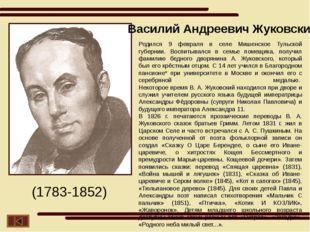 Родился в Молдавии 9 сентября в семье юриста и переводчицы. Школьные годы про