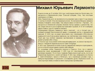 Писатель, поэт, драматург, председатель Союза писателей России, автор гимнов