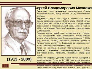 Ввыдающийся русский поэт, прозаик, издатель. Родился 28.11.1821 года в месте