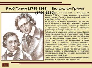 Родился 22 ноября в г. Луганске в семье врача. Родители В. И. Даля - отец, пр