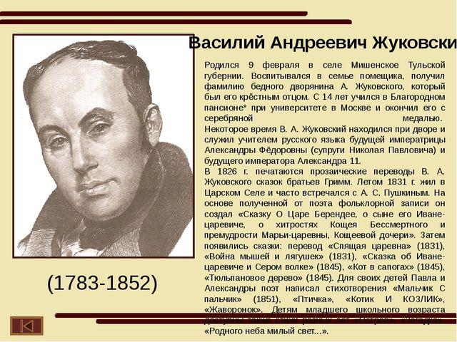 Родился в Молдавии 9 сентября в семье юриста и переводчицы. Школьные годы про...