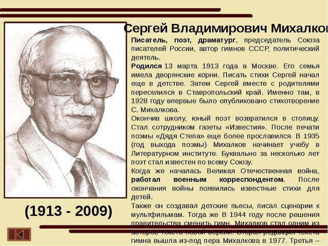 Ввыдающийся русский поэт, прозаик, издатель. Родился 28.11.1821 года в месте...