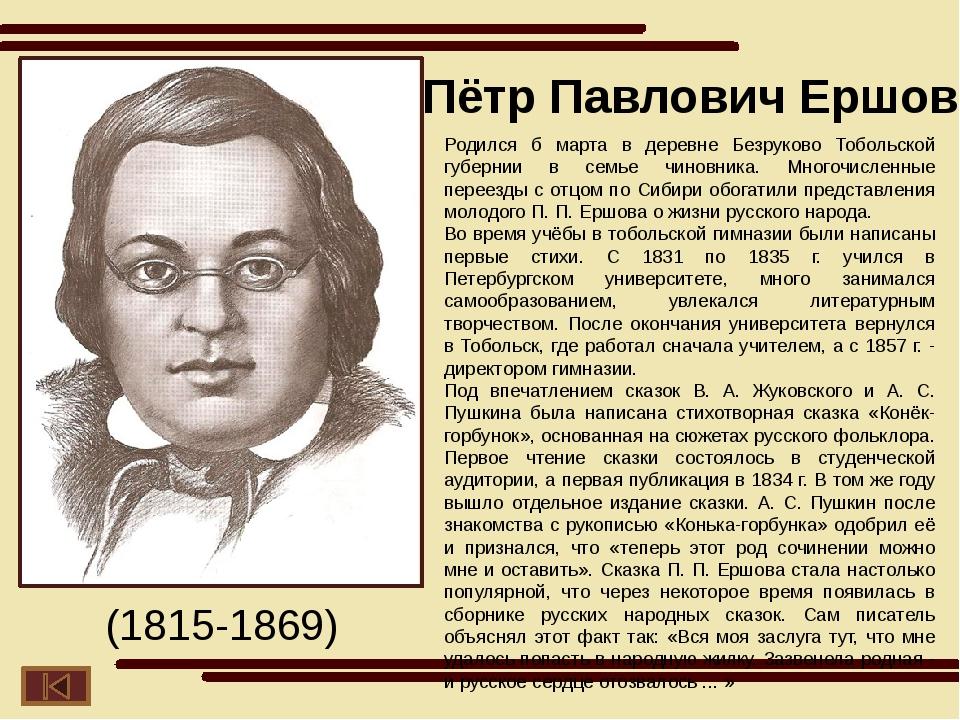 Родился 3 октября в селе Константиново Рязанской губернии в крестьянской семь...