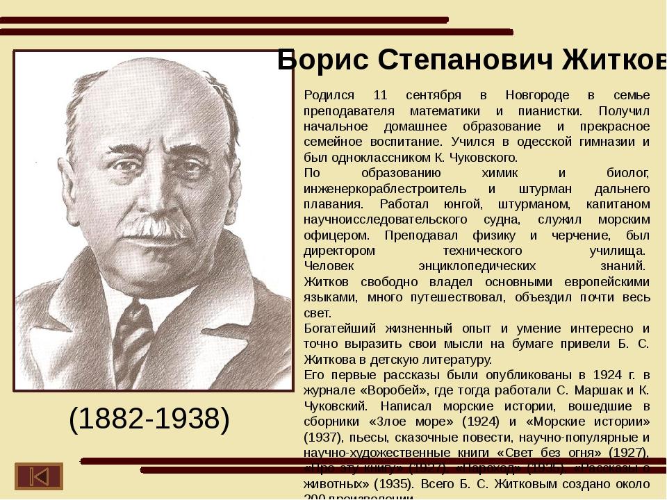 Родился 9 февраля в селе Мишенское Тульской губернии. Воспитывался в семье по...