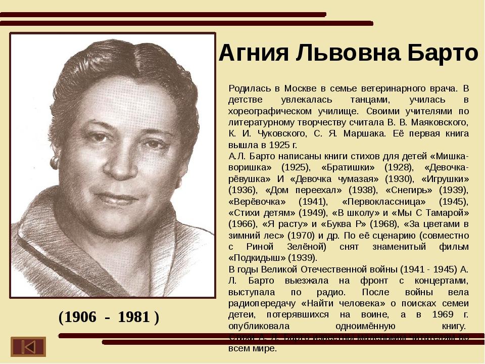 Родился в г. Мещовске под Калугой в семье учителя истории. «Когда мне было че...