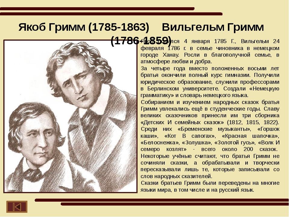 Родился 22 ноября в г. Луганске в семье врача. Родители В. И. Даля - отец, пр...