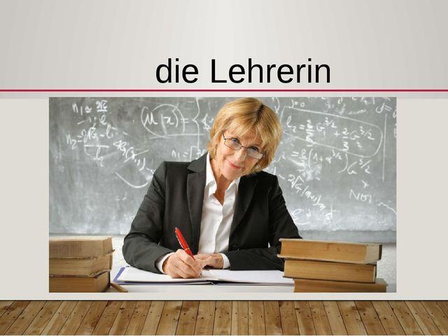 die Lehrerin
