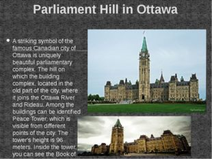 A striking symbol of the famous Canadian city of Ottawa is uniquely beautiful
