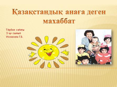 hello_html_1622ea52.png