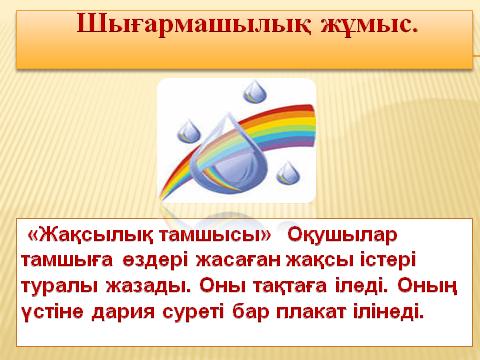 hello_html_1cb4737b.png