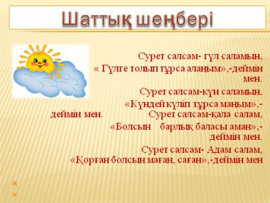 hello_html_m2295dc0e.png