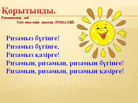 hello_html_m31a8bdf4.png