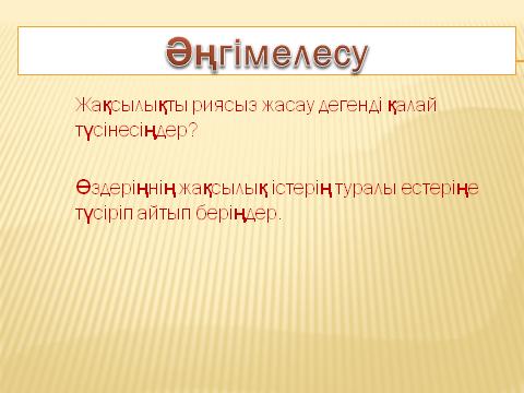 hello_html_m6d152e8d.png