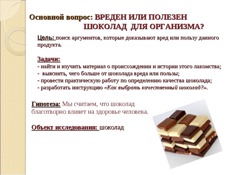 5 новых фактов о влиянии шоколада, которые стоит узнать