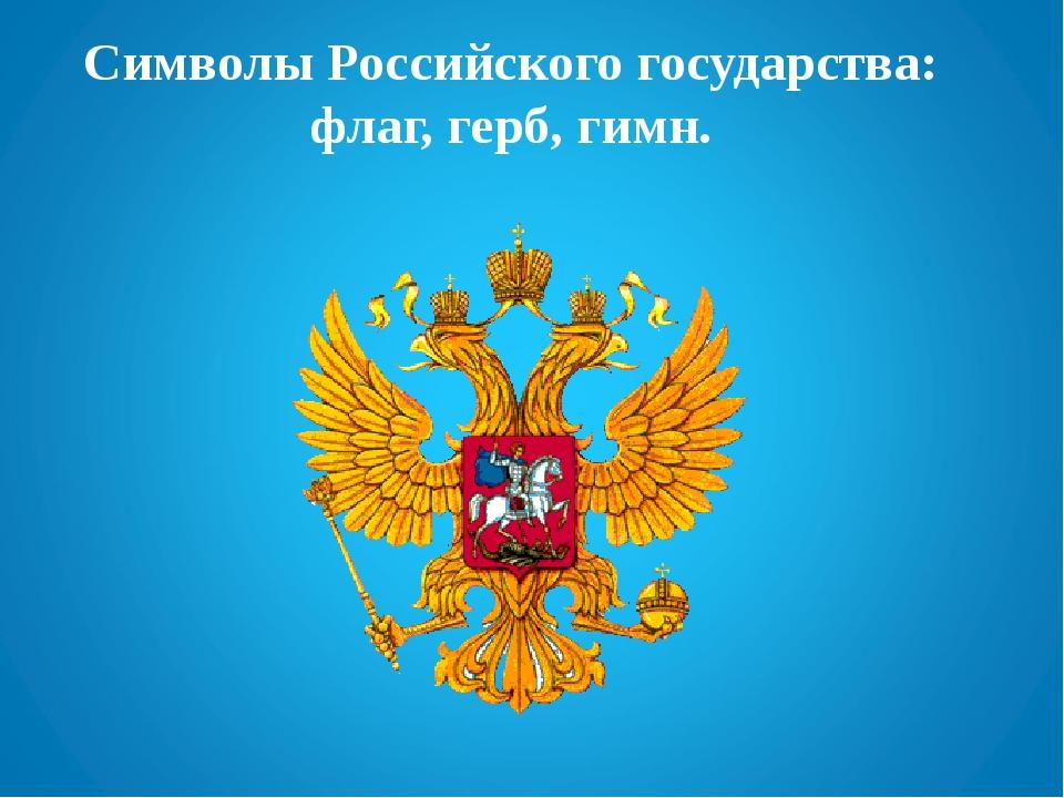 Современный флаг краснодарского края