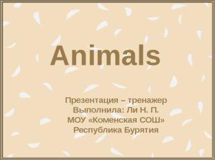 Animals Презентация – тренажер Выполнила: Ли Н. П. МОУ «Коменская СОШ» Респуб