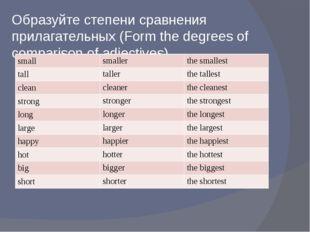 Образуйте степени сравнения прилагательных (Form the degrees of comparison of